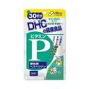 ビタミンP(糖転移ヘスペリジン) 30日分 ポイント消化