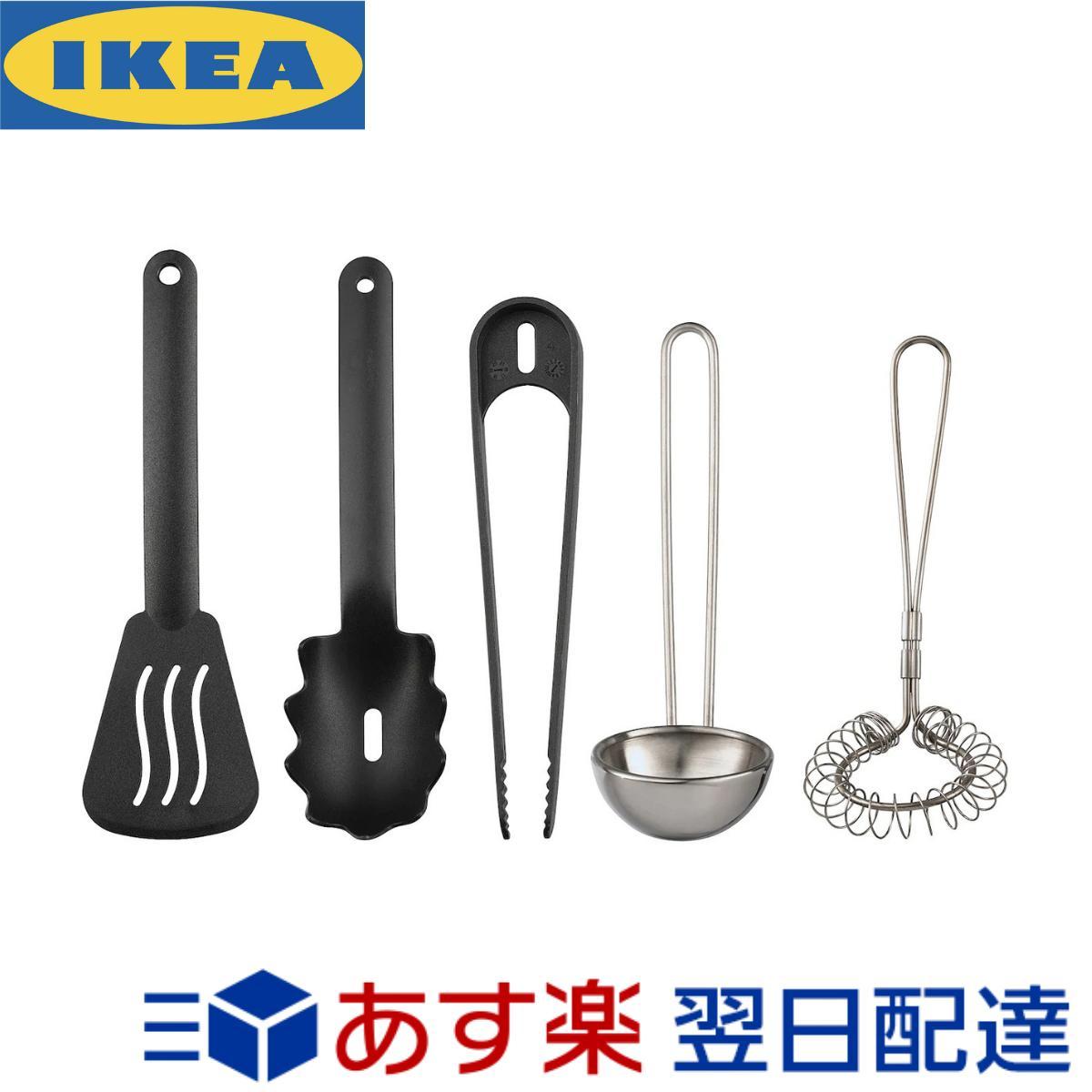 IKEA イケア DUKTIG 80157841 キッチン用品5点セット マルチカラー