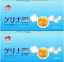 【2箱セット】 味の素 グリナ 30本入り ポイント消化