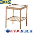 IKEA NESNA サイドテーブル 36x35cm イケア ネスナ ベッドサイドテーブル ナイトテーブル ミニテーブル おしゃれ 北欧 202.471.28・・・