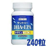 サントリーサプリメントDHA&EPA+セサミンEXオリザプラス240粒(約60日分)ゴマ+玄米+大豆エキスで健康に!