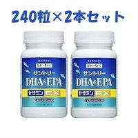 【2個セット】サントリーDHA&EPA+セサミンEX240粒×2(計480粒)