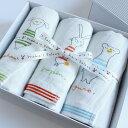今治タオル コンテックス キッシュ ギフトセットImabari Towel Kontex Quiche GiftSetフェイスタオル 3枚ギフトラッピング無料 のし無料