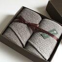 今治タオル ギフトセット コンテックス ラーナimabari towel giftsetKontex Lana M size 2枚ギフト包装無料 のし無料 ギフト プレゼント