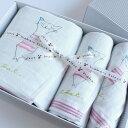 今治タオル コンテックス キッシュ ギフトセットImabari Towel Kontex Quiche GiftSetバスタオル1枚xフェイスタオル1枚xゲストタオル1枚ギフトラッピング無料 のし無料