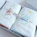 今治タオル コンテックス キッシュ ギフトセットImabari Towel Kontex Quiche GiftSetバスタオル 2枚ギフトラッピング無料 のし無料