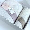 今治タオル ギフトセット コンテックス パレットimabari towel giftset Kontex Paletteバスタオル 1枚 x フェイスタオル 1枚ギフトラッピング無料 のし無料 ギフト プレゼント