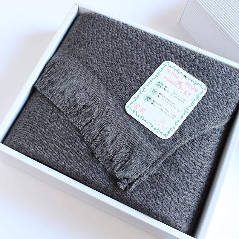 マフラー・スカーフ, レディースマフラー・ストール  imabari towel Towel Stole GiftSet Nami