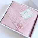今治タオル タオル ストール ギフトセットimabari towel Towel Stole GiftSetなみ Nami ピンク ギフトセット