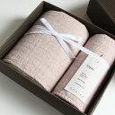 今治タオル コンテックス クレア ギフトセット Imabari Towel Kontex Claire GiftSet Size M1枚xSize S1枚ギフト包装無料 のし無料【今治タオル コンテックス ギフト】