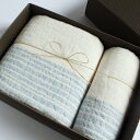 今治タオル ギフトセット コンテックス フラックスラインimabari towel giftset Kontex FlaxLineバスタオル1枚 x フェイスタオル1枚ギフトラッピング無料 のし無料 ギフト プレゼント