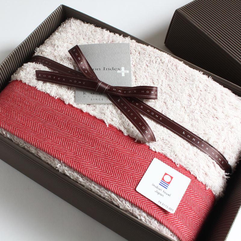 今治タオル コンテックス ヘリンボーンimabari towel KONTEX HerringBoneバスタオル1枚 ギフトセットギフト包装無料 プレゼント ギフト