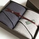 今治タオル ギフトセット コンテックス ラーナimabari towel giftsetKontex Lana L size 2枚ギフト包装無料 のし無料 ギフト プレゼント