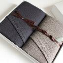 今治タオル ギフトセット コンテックス ラーナimabari towel giftsetKontex Lana XL size 2枚ギフト包装無料 のし無料 ギフト プレゼント