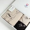 今治タオル NOANOA3重ガーゼ ギフトセットimabari towel NOANOA giftsetフェイスタオル1枚×ハンカチ2枚ギフトセット ギフト包装無料 プレゼント ギフト