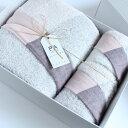 今治タオル ギフトセット コンテックス パレットimabari towel giftset Kontex Paletteバスタオル 1枚 x フェイスタオル 1枚 x ゲストタオル 1枚ギフトラッピング無料 のし無料 ギフト プレゼント