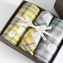 今治タオル コンテックス タータンチェック ギフトセット Imabari Towel Kontex Tartan Check GiftSet Size M2枚xSize S2枚ギフト包装無料 のし無料【今治タオル コンテックス ギフト】