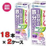 【送料無料!】プルーンFe 1日分の鉄分 のむヨーグルト 糖質・カロリーオフ 190g×18本×2ケース(36本)