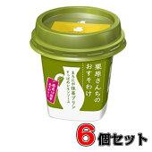 栗原さんちのおすそわけまろにが抹茶プリンLL85g+別添すっぱめレモンソース5g