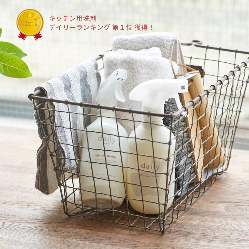 dailyオリジナル〈中性・無香料〉キッチンクリーナー 400ml お掃除用品の写真