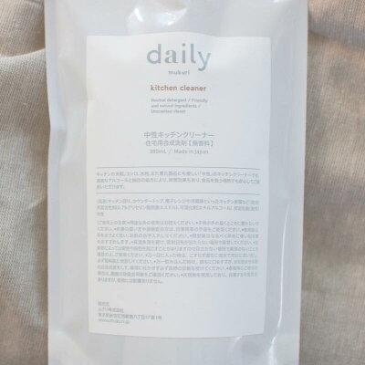 《詰め替え用》dailyオリジナル〈中性・無香料〉キッチンクリーナー詰め替え4個セット