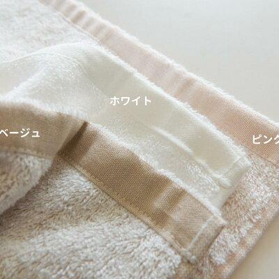 《期間限定お得な4枚セット》daily/フェイスタオル(泉州タオル)4枚セット(ホワイト/ピンク)一枚約100g35cm×85cm