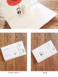 プロペラスタジオHappyWeddingグリーティングカード/BG