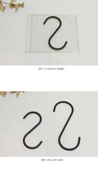 松野屋鉄のフックŞ5本セット/20-1445