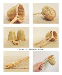 松野屋竹の茶こし(中)/10-1193