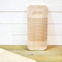 松野屋栃木の洗濯板S/20-1274