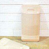 松野屋栃木の洗濯板M/20-1275