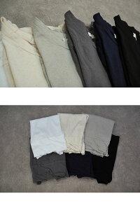 NARU(ナル)ムラ糸リサイクル天竺裾ひねり7分袖Tシャツ/68503
