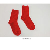 merijakuu(メリ・ヤ・クー)色玉ショートソックス/mj-20119