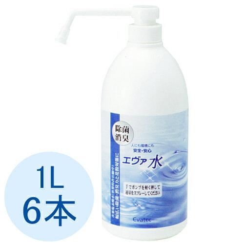 掃除用洗剤・洗濯用洗剤・柔軟剤, 除菌剤  1L (6 200ppm