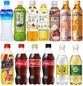 コーラ商品セット