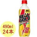 リアルゴールドウルトラチャージレモン490mlペットボトル24本入
