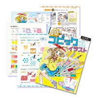 コピックチャオスペシャルギフトBOX限定12503048