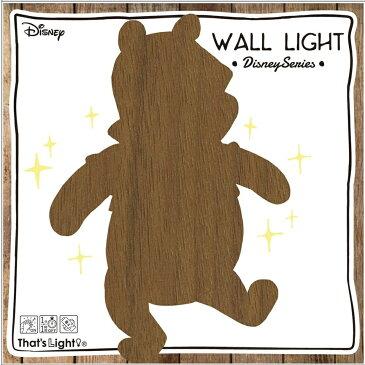 東洋ケース LED照明 壁掛け 照明 ウォールライトディズニーシリーズ WALL LIGHT Disney Series プー TL-D-WWL-02