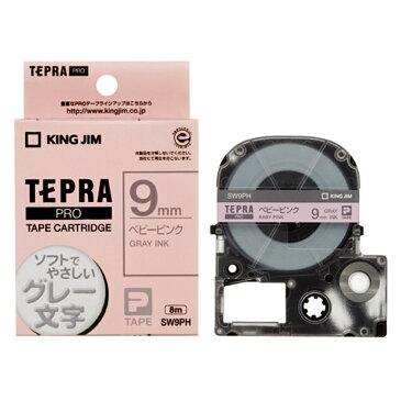 キングジム「テプラ」PROテープカートリッジ カラーラベル(ソフト)ベビーピンク(グレー文字) 9 SW9PH
