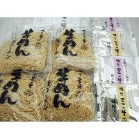 味の三平おみやげらー麺4食(味噌・醤油)セット