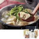 【クール便】【送料込み】【産地直送】博多/華味鳥:博多炊き餃子鍋セット