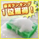 【送料無料】緑のキッチン用サンサンスポンジ30個セット6/12スポンジデイリーランキング2位獲得!へたらない即乾カレー染まらず。みんなでシェアー!