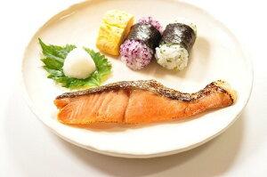 解凍不要!!冷凍大冷骨なし魚◇楽らく骨なし北海道産秋さけ80g(5切入)