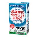 【送料無料】 おなかにやさしいミルク 1000ml×6本入 南日本酪農協同 デーリィ 【まとめ買い】 ※北海道・沖縄は、送料として別途500円申し受けます