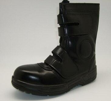 安全靴 長マジック N5050 イエテン YETIAN 超軽量