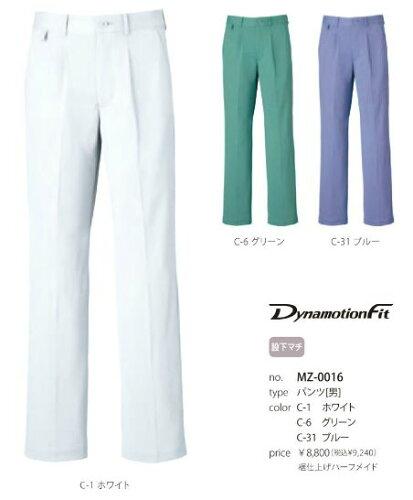 白衣ズボン ケーシー用パンツ 男性用 ミズノ MIZUNO unite MZ-0016