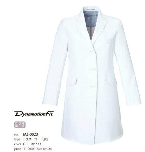 白衣 ドクターコート ミズノ MIZUNO unite MZ-0023 制菌加工 女性用 シングル 診察衣