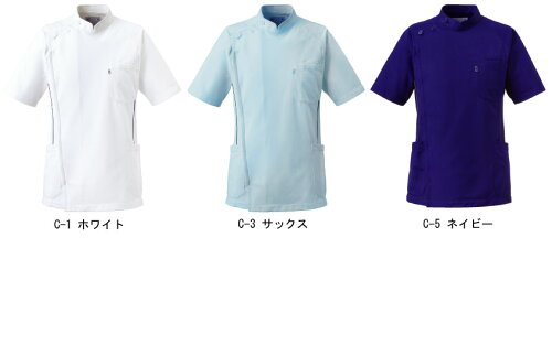 白衣 ケーシー ジャケット KC ミズノ MIZUNO unite MZ-0049