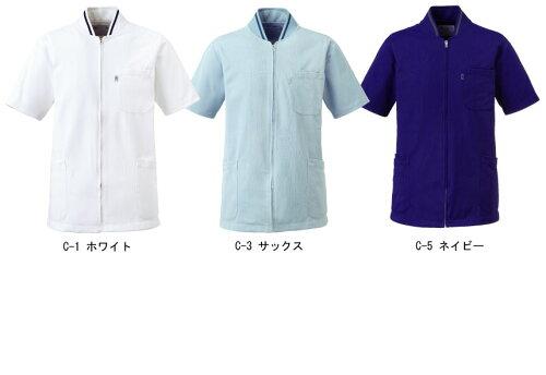 白衣 ケーシー ジャケット KC ミズノ MIZUNO unite MZ-0050 男性 女性 兼用