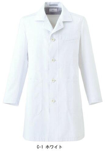 白衣 ドクターコート 男性用 シングル ミズノ MIZUNO unite MZ-0058 診察衣